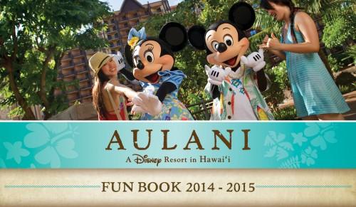 ハワイにあるディズニーの極上リゾートで、3つのスペシャル特典スタート!