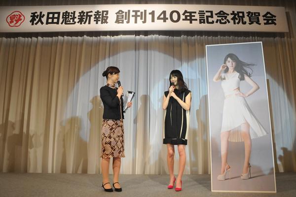 sakigake_02