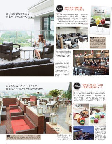 """夏の醍醐味!!流行の""""外飲み""""が出来る人気テラス店4選"""