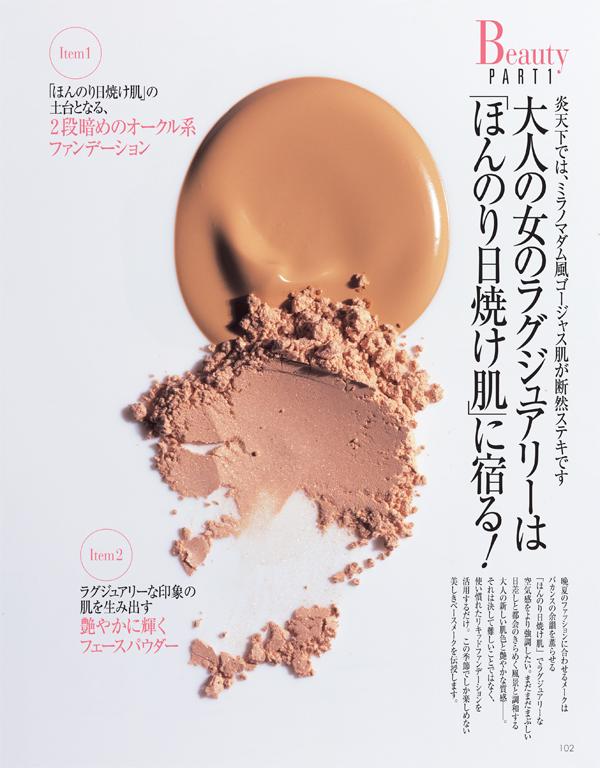 Precious201409_makeup1_