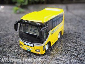 07-bus