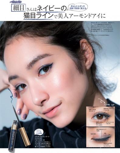 biteki201411_eyeline05