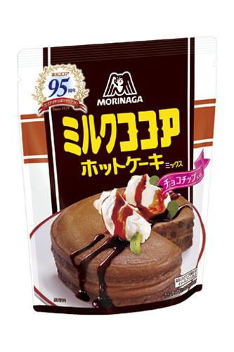 ミルクココアホットケーキ<チョコチップ入り>