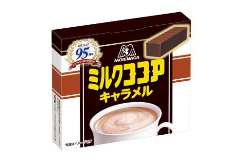 12粒ミルクココアキャラメル