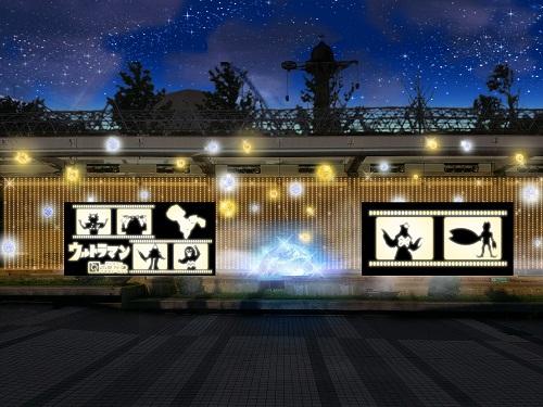 東京ドーム(行灯・ボール金・白)s