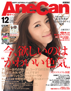 S_JAHI1001A-KCXX.eps