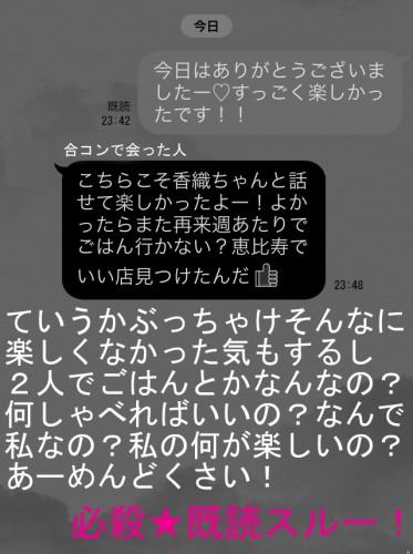 めんどくさい-02