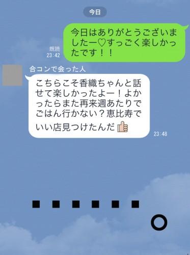 めんどくさい-01