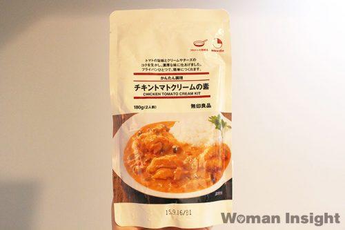 tomatochicken_2