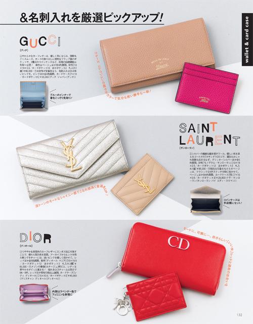 Domani201502_walletcardcase3
