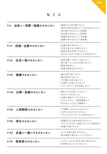 ●neko_本文.indd