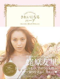 ebi_cover+obi_low