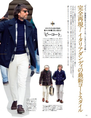 MEN'S Precious2014winter P108