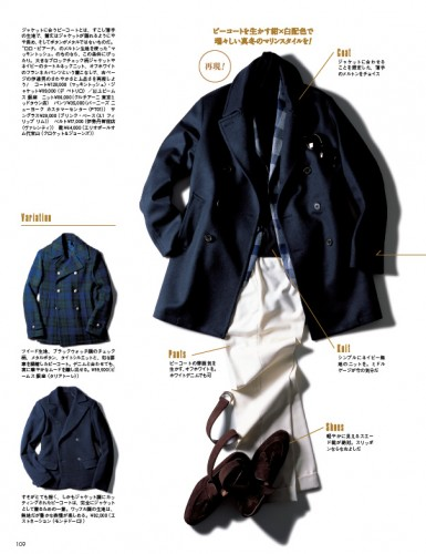 MEN'S Precious2014winter P109