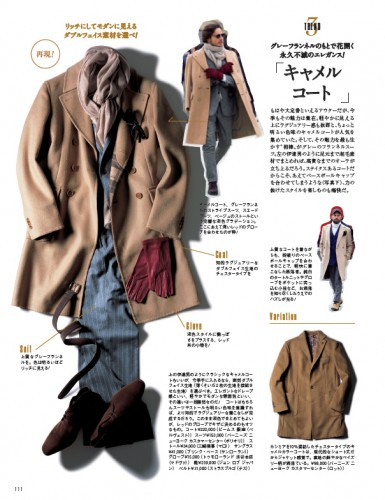 MEN'S Precious2014winter P111