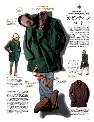 MEN'S Precious2014winter P112
