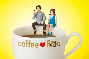 coffeexBitte01