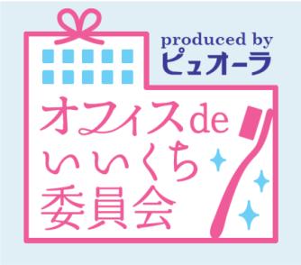 ロゴ1113