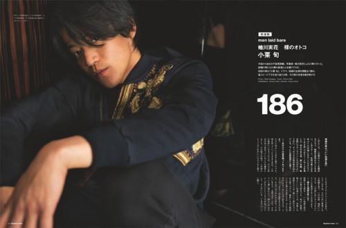 N84_蜷川さん
