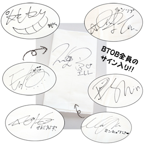HIGHCUTJapan_vol7_BTOB2