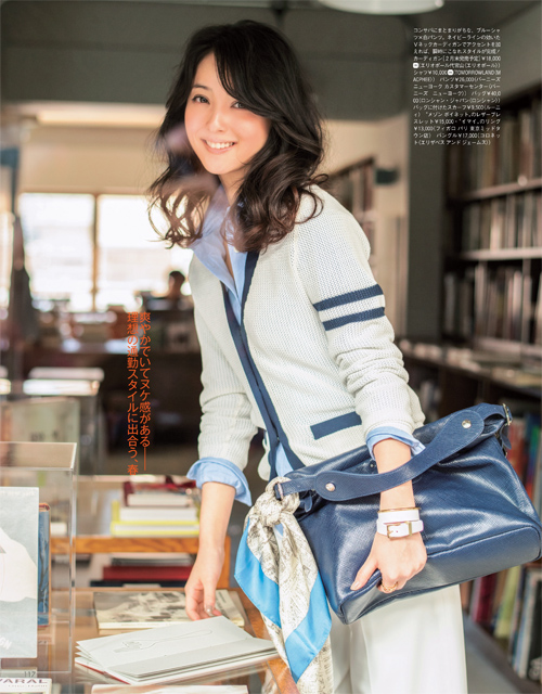 Oggi201503_sasakinozomi