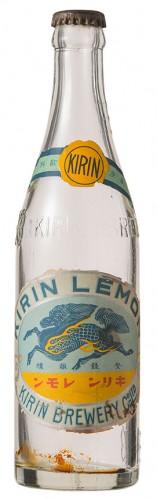キリンレモン1