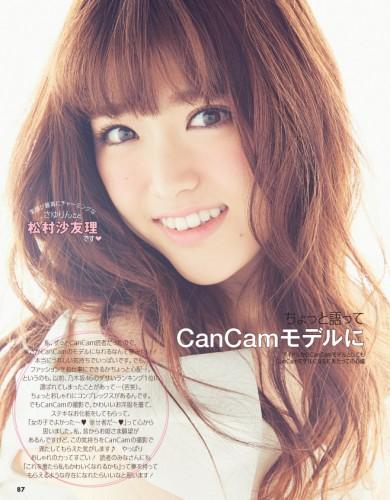 CanCam05_2015-87