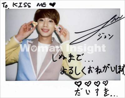 U-KISS_jun