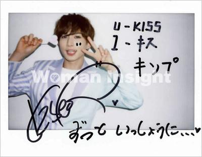 U-KISS_kiseop_