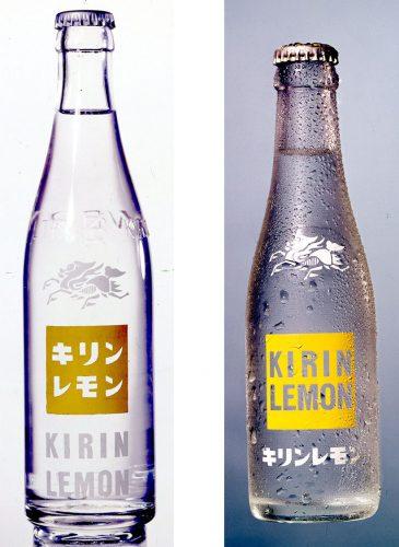 キリンレモン2