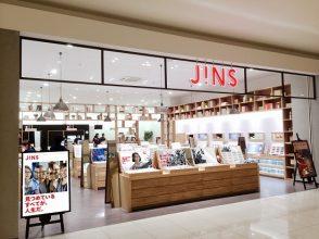 JINS3