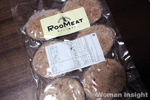 roomeat2_1