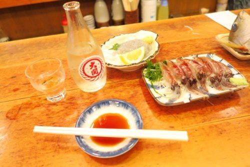 魚三007