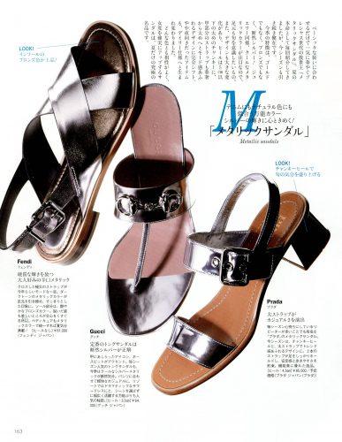 Precious_shoes1
