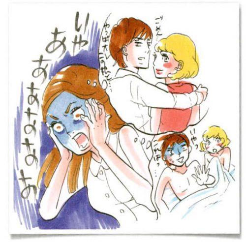 higashimura-4