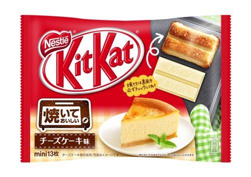 キットカット ミニ 焼いておいしいチーズケーキ味 製品画像