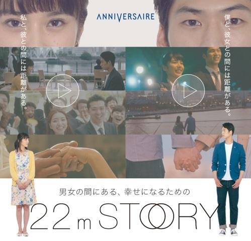 22mstory_image