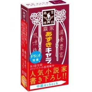 森永製菓2