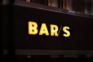 Bar S_007