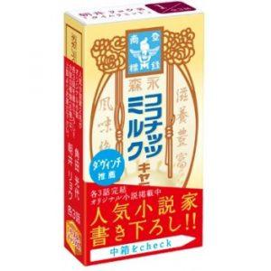 森永製菓3