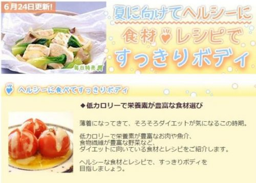 レシピ001