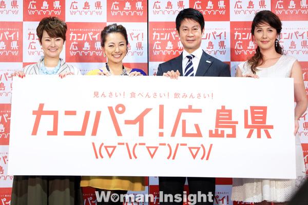 kanpai-hiroshima_0572