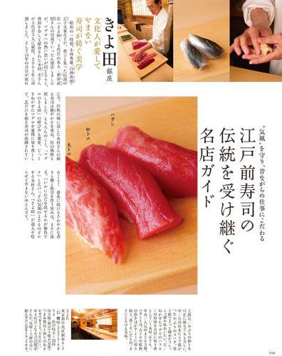 waraku_1507_160