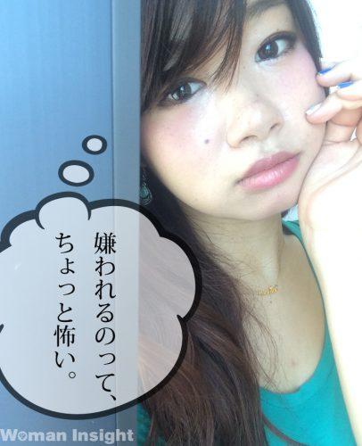 嫌われる勇気02
