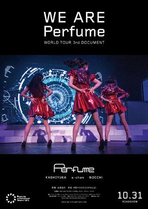 0724_Perfume Documentary_ol