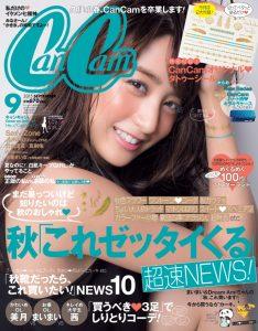 CanCam09_2015-1