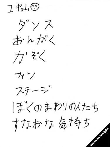 GOT7_LOVETRAIN_045