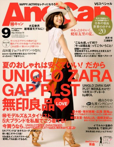 AneCan10cover