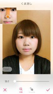 beautyplus_3