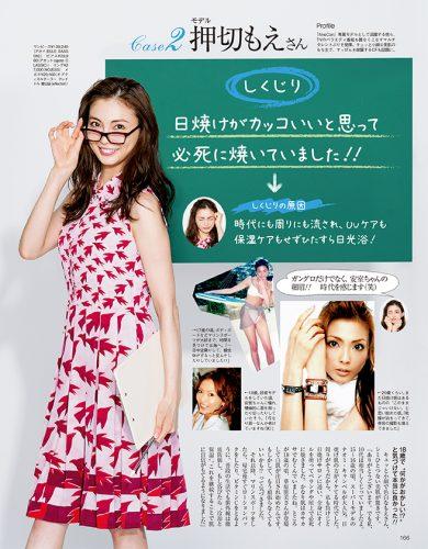 biteki_1510_164